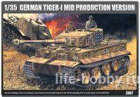 13265 German Heavy Tank Tiger-I mid production version (Немецкий тяжёлый танк «Тигр-I» среднее производство)