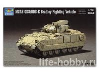 07297 M2A2 ODS/ODS-E Bradley Fighting Vehicle (Боевая машина пехоты М2А2 ODS/ODS-E «Брэдли»)
