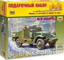 "3519ПН M-3 «Скаут» Бронетранспортер / M-3 ""Scout"" armored personnel carrier"