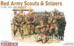 6068 Советские разведчики и снайперы / Red Army Scouts & Snipers